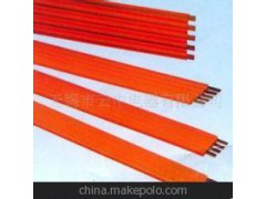 辽宁沈阳出售各种滑线厂家直销-王15541910900