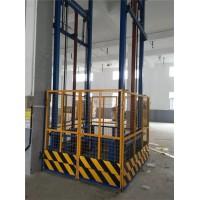 佛山升降平台优质供应商13822258096