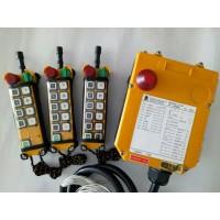 芜湖铁山公司无线遥控器厂价直销13955326488徐总