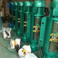 芜湖铁山公司电动葫芦厂价直销13955326488徐总