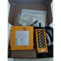 常熟起重机遥控器销售 专业定制 13814989877