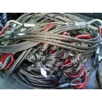 河南宏祥钢丝绳批量定做13837350719