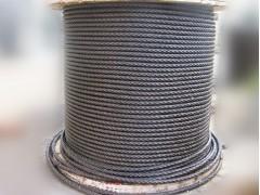 西藏钢丝绳13658997361