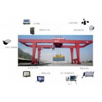 杭州市集装箱安全监控管理系统批发采购15936505180
