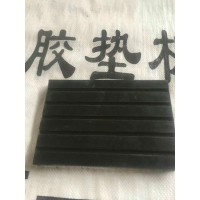 安阳压轨器夹板压板厂家生产最低价13262187779