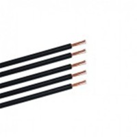 上海振豫电缆线推出铝电缆线供客户选择15993001011