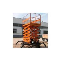 云南昆明起重机起重设备-升降平台销售13888728823