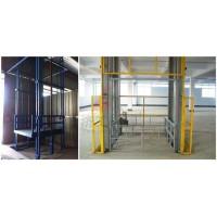 绍兴安装定做升降货梯 15157567561