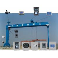 天津造船门式起重机安全监控管理系统15936505180恒达