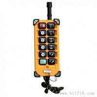 衡阳MD遥控器销售安装-MD遥控器