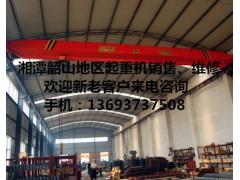湘潭起重机维修