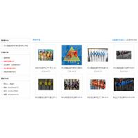 河北煜鑫起重吊索具公司营销型网站上线13131279083