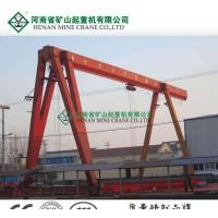 辽宁沈阳包厢式龙门起重机厂家直销安装18842540198