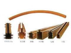 衡阳管式滑触线质优价廉-管式滑触线