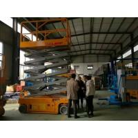 芜湖铁山公司升降平台厂价直销13955326488徐经理