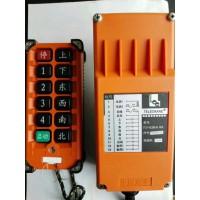 常熟苏州电动葫芦遥控器销售 13814989877
