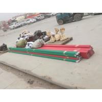 河南无缝滑线生产厂家单极滑线批发商供应13262187779
