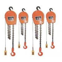 绍兴销售DHY型环链电动提升机15157567561