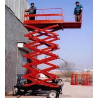 襄阳液压升降机生产厂家13871699444