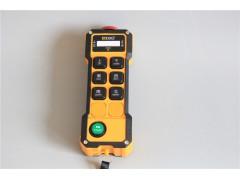 襄阳工业遥控器13972246606