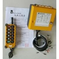 杭州起重机销售工业遥控器13646811300