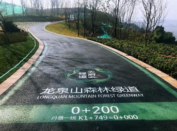 截至3月底成都天府綠道已建成969公里