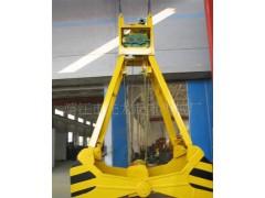 武汉起重机-起重配件优质电动抓斗销售13871412800