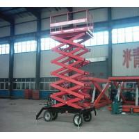 湖北随州电动液压升降平台及升降机货梯