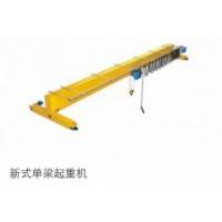 扬州新式单梁起重机生产厂家13951432044