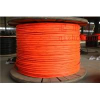 河南硅橡胶电缆线河南电缆线15993001011