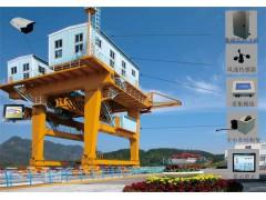 山东坝顶门起重机安全监控管理系统15936505180恒达
