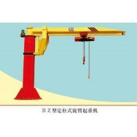 武汉起重机-轻小起重BZ曲臂悬臂吊销售13871412800