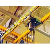 揚州LX懸掛起重機設計生產13951432044