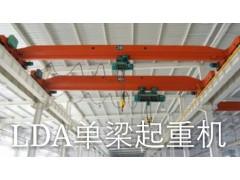 揚州單梁起重機銷售維保13951432044