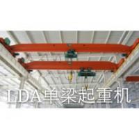 扬州单梁起重机销售维保13951432044
