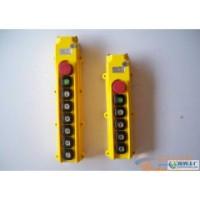 黄石手柄按钮13872130456