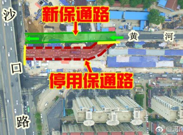 地铁5号线施工需要 明晚起郑州黄河路与沙口路路口通行方式有变