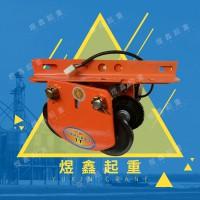 河北煜鑫起重厂家直销TD型单轨电动行车13131279083