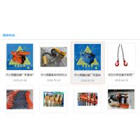 煜鑫起重手拉葫芦在河北保定生产13131279083