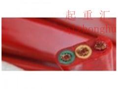 4×1.5扁電纜自產自銷15993001011振豫電纜