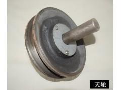 河北煜鑫起重厂家直销天地轮起重轮13131279083