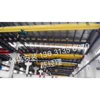 广州电动单梁起重机销售安装上门维修13631356970