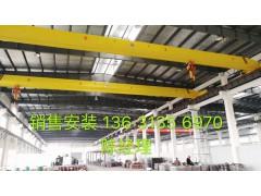 广州台鑫起重机销售安装13631356970