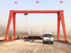 厂家直销广安5吨10吨单梁行车龙门吊18581058258