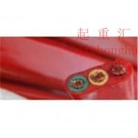 4×1.5扁电缆自产自销15993001011振豫电缆