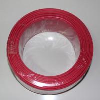 上海嘉定电缆线生产厂家18202166906