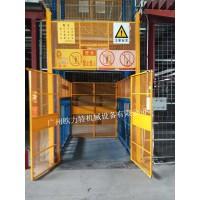 湛江廉江市厂房升降货梯楼层升降平台