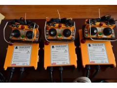 阜阳颖上县无线遥控器厂家直销售售后无忧18005589396