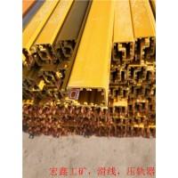 河南宏鑫工矿供应优质单极滑线无缝滑线13262187779