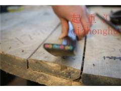 振豫电缆-4×1.5扁电缆生产企业热线15993001011
